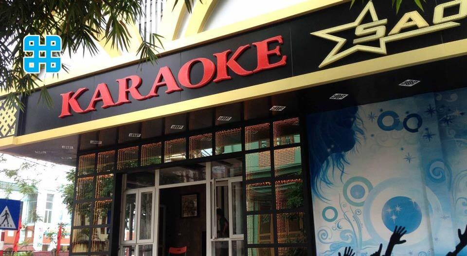 bảng hiệu karaoke - mẫu 1