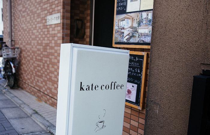 tên quán cafe dễ nhớ