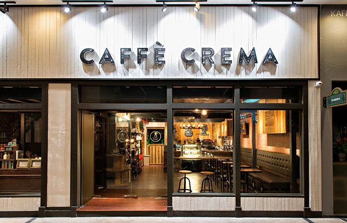 tên quán cafe độc đáo