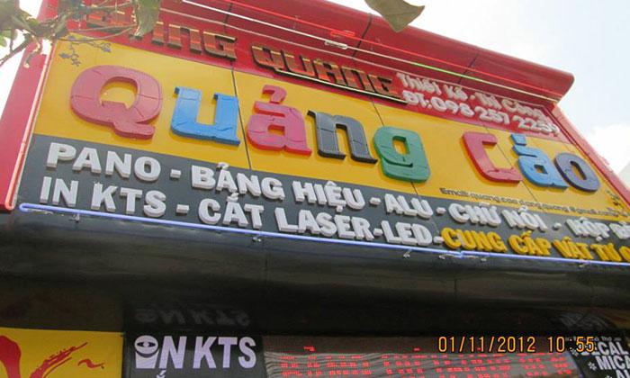 Bảng hiệu quảng cáo Đăng Quang