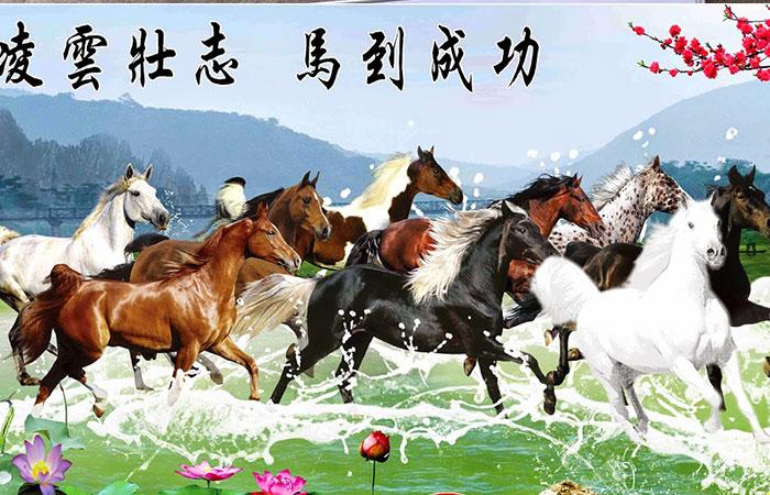 tranh mã đáo thành công có 7 con ngựa