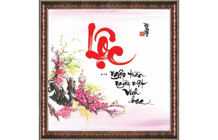 Tranh thư pháp chữ Lộc mang ý nghĩa về tài lộc